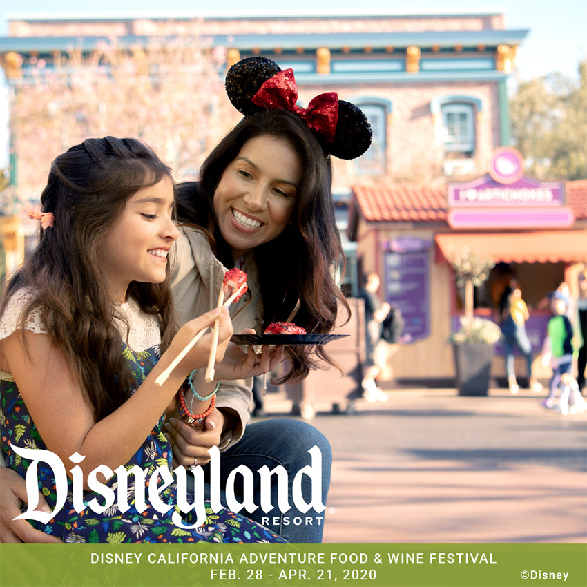 disneyland-food-wine-festival